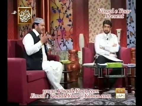 Punjabi Kalam( Ajh Sik Mitran Di)Shahbaz Qamar Fareedi.By  Naat E Habib