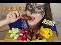 АСМР Рёбрышки в медово-горчичном соусе/ASMR MUKBANG Pork RIBS COOKING & EATING