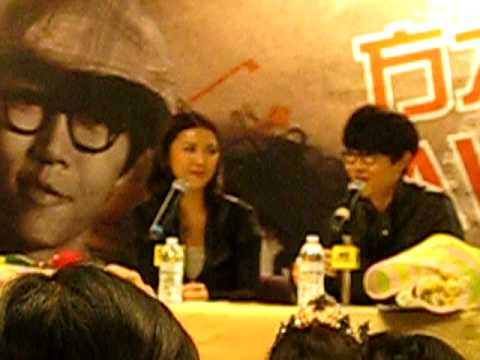 Khail Fong 方大同 and Fiona Sit 薛凱琪- SF Autograph Session: Speaking in English - 04/16/10