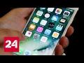 Вести.net: тяжба Apple с Qualcomm и новый рекорд пользователей Facebook