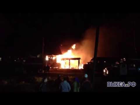 ВВиле сгорел жилой дом