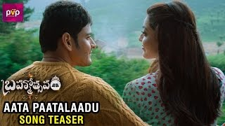Aata Paatalaadu Song Teaser - Brahmotsavam