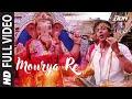 Mourya Re (Full Song) | Don | Shahrukh Khan