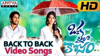 Oka Laila Kosam Movie || Back To Back Video Songs