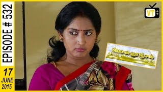 Ponnoonjal 17-06-2015 Suntv Serial | Watch Sun Tv Ponnoonjal Serial June 17, 2015