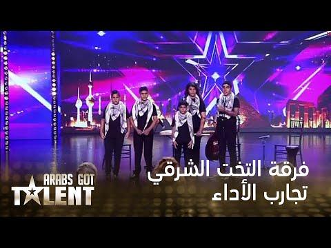 Arabs Got Talent - فلسطين - التخت الشرقي