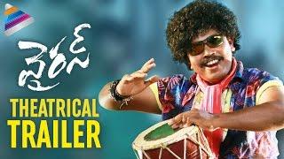 Sampoornesh Babu VIRUS Movie TRAILER | Latest 2017 Telugu Movie Trailers | #Virus | Telugu Filmnagar
