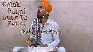Golak Bugni Bank Te Batua | Official Trailer | Harish Verma | Simi Chahal | Amrinder Gill | Dubsmash