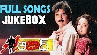 Aazad (ఆజాద్) Movie || Full Songs Jukebox
