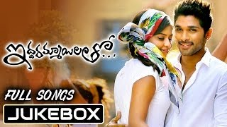 Iddarammayilatho Jukebox
