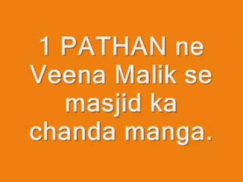 Veena Malik with Pathan.Funniest Urdu SMS Part2