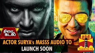 Watch Surya's Masss Audio to Release Soon. Red Pix tv Kollywood News 05/Mar/2015 online