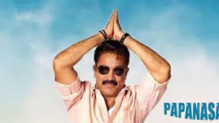 Watch Papanasam Box Office Collection Report Red Pix tv Kollywood News 06/Jul/2015 online