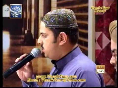 URDU NAAT(Roza Dekho)SYED IKRAM AKBAR BUKHARI.BY  Naat E Habib