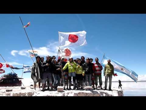 【ボリビアのウユニ塩湖】 日本国旗掲揚!!!