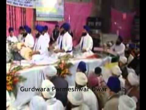 Salok Bhagat Kabir Ji (13 to 24) Sant Baba Ranjit Singh Ji (Dhadrian Wale) Part 2