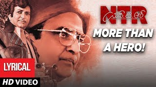 NTR, More than a hero! Lyrical Video Song