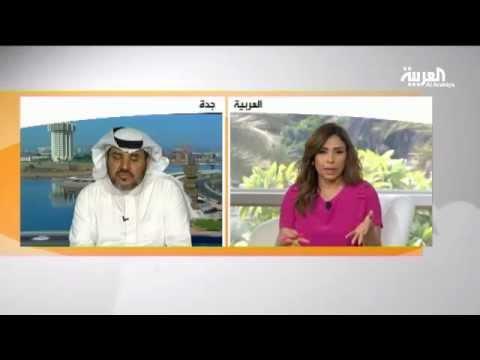فيديو: شاهد تقرير عن سعوديات يعالجن من المخدرات