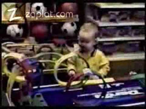Scared Funny Children