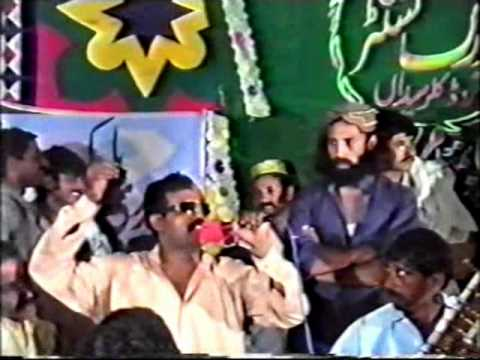 Hafiz Mazhar Mijaz sher