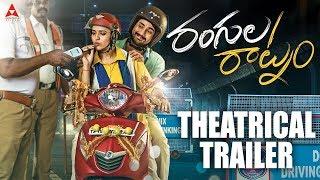 Rangula Ratnam Trailer