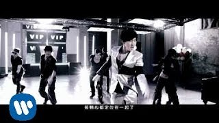 林俊傑 JJ Lin - We Together (華納official 官方完整 HD 高畫質版 MV)