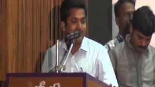 En Kadhal Puthithu Music Launch