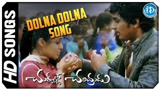 Dolna Dolna Song - Chukkallo Chandrudu