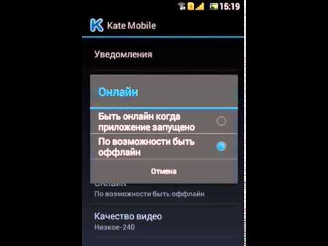 Как сделать сообщения непрочитанными в кейт мобил