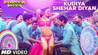 Kudiya Shehar Diyan Song | Poster Boys