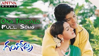 Gangothri Movie || Oka Thotalo Full Song