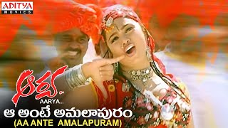 Aa Ante Amalapuram Full Video Song | Aarya