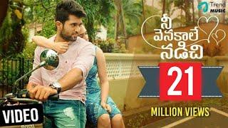 Nee Venakale Nadichi Music Video  Vijay Devarakonda  Malobika  Chinmayi  TrendMusic
