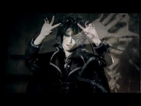 Tokami [The Under of Garden] PV FULL