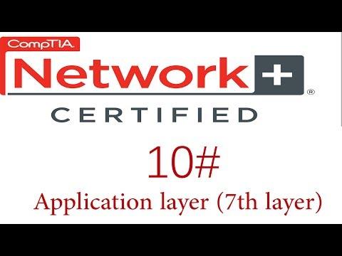 N+ course# application layer#نتورك بلس كورس 10