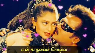 Azhagu Nee Nadanthal Song Lyrics