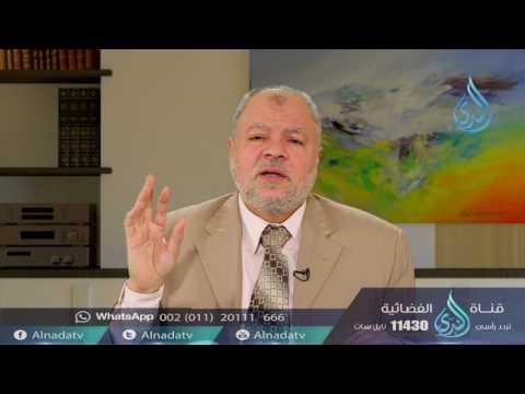حديث : الطهور شطر الإيمان |ح20| الأربعون النووية | الدكتور عبد الحميد هنداوي