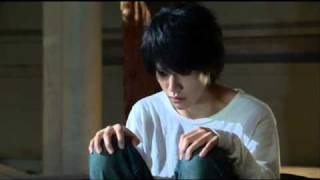 Death Note II: the Last name Trailer