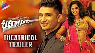 Sankarabharanam Telugu Movie   Latest Theatrical Trailer   Nikhil   Nanditha   Kona Venkat