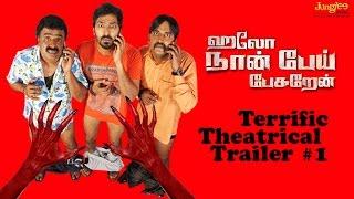 Hello Naan Pei Pesuren   Official Theatrical Trailer   Sidharth Vipin   Sundar.C