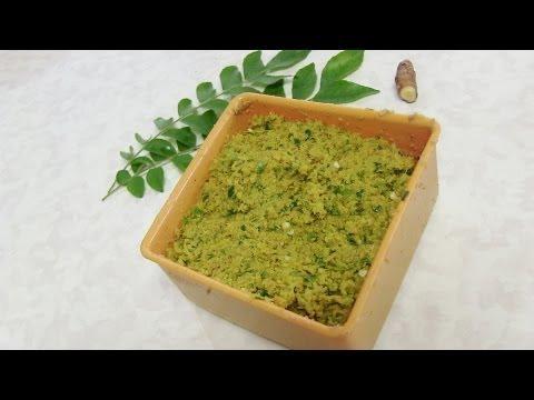 Gujarati Kadhi Masala Video Recipe | Kacchi Amba & Pili Haldi Chutney | Turmeric & Mango Ginger