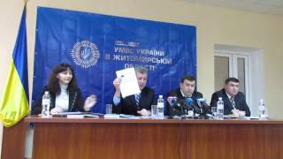 Про начальника УМВД Житомрщины распостраняют скадальные листовки