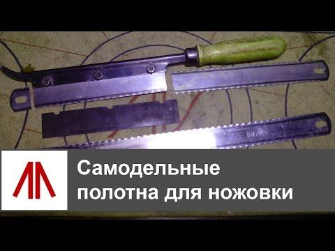 Ручка для ножовки по металлу своими руками 1