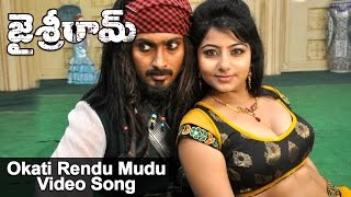 Okati Rendu Mudu Video Song || Jai Sriram