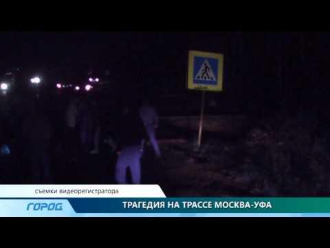 Двух девушек сбили на пешеходном переходе в Нижегородской области