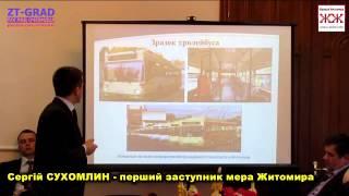 Житомир хочет купить б\у трамваи и троллейбусы в ЕС