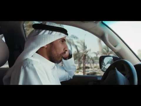 شاهد: دعاية ابيات - بيت كل زوج سعيد رمضان 2014