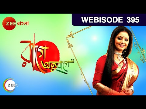 Raage Anuraage - Episode 395 - January 29, 2015 - Webisode