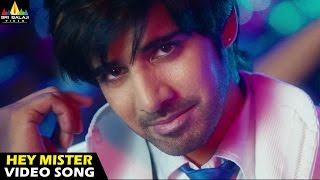 Hey Mister Video Song - Adda
