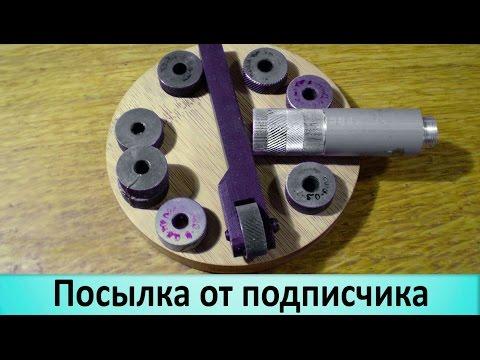 Токарка. Тест роликов для накатки накатки. - UCu8-B3IZia7BnjfWic46R_g